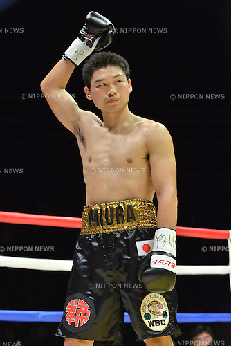 Takashi Miura (JPN),<br /> DECEMBER 31, 2013 - Boxing :<br /> Takashi Miura of Japan before the WBC super featherweight title bout at Ota-City General Gymnasium in Tokyo, Japan. (Photo by Hiroaki Yamaguchi/AFLO)