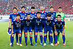 Suwon Samsung Bluewings squad pose for team photo during the AFC Champions League 2017 Group G match between Guangzhou Evergrande FC (CHN) vs Suwon Samsung Bluewings (KOR) at the Tianhe Stadium on 09 May 2017 in Guangzhou, China. Photo by Yu Chun Christopher Wong / Power Sport Images