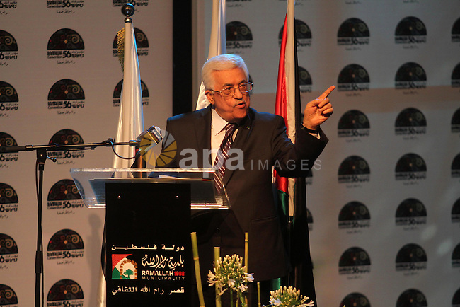 Palestinian President Mahmoud Abbas gives a statement during the 56th convention of the American Federation of Ramallah Palestine (ARFP), in the West Bank city of Ramallah on June 19, 2014. Abbas condemned the abduction of three Israeli teens in the West Bank, saying the Palestinian Authority was searching for them and the perpetrators. Photo by Issam Rimawi