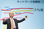 SoftBank Group Corp. CEO Masayoshi Son speaks during an earnings news conference on February 8, 2017, Tokyo, Japan. Son announced an 18% rise in the company's operating profit up to the end of the fiscal third quarter compared with the previous year. Son also said that he plans to invest more in the U.S. under Trump's administration and considers that deregulation will mean better conditions for business for the Japanese telecommunications group. He declined to comment on Trump's controversial immigration policies. (Photo by Rodrigo Reyes Marin/AFLO)