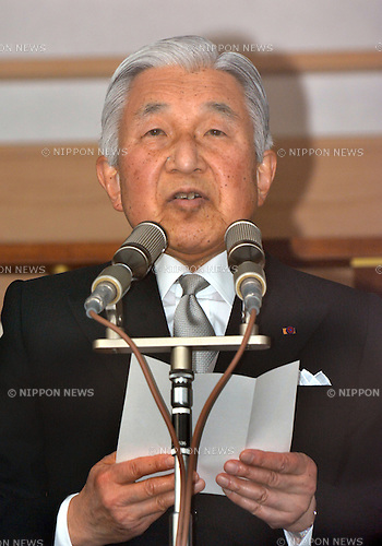 December 23, 2013, Tokyo, Japan - Japan's Emperor Akihito reads a statement as he receives well-wishers celebrating his 80th birthday during a genreral audiencre at the Imperial Palace in Tokyo on Monday, December 23, 2013. Akihito told the crowd of some 25,000 people that he prayed the coming year will be a good year for all. (Photo by Natsuki Sakai/AFLO)