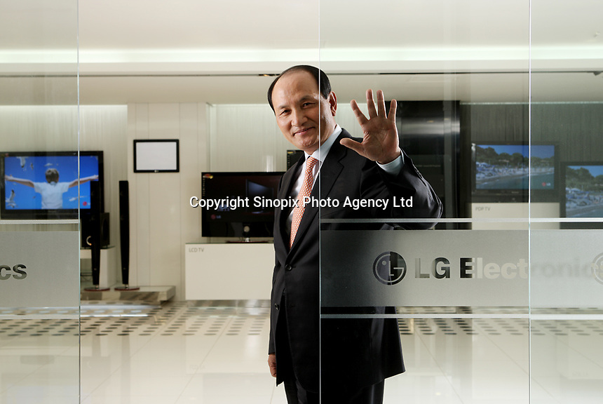 Nam Yong CEO of LG Electronics<br /> <br /> Photo portfolio of Kim  / Sinopix