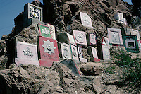 Plaques in the rock on the side of the road up to the Khyber Pass, in the North West Frontier province of Pakistan, commemorate British regiments which were stationed there at various times in the past. These include the regiment to which Winston Churchill was attached as a young man.
