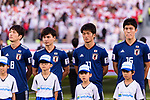 Haraguchi Genki (L), Minamino Takumi (2nd L), Kitagawa Koya (2nd R) and Tomiyasu Takehiro of Japan (R) listen to their national anthem prior to the AFC Asian Cup UAE 2019 Group F match between Oman (OMA) and Japan (JPN) at Zayed Sports City Stadium on 13 January 2019 in Abu Dhabi, United Arab Emirates. Photo by Marcio Rodrigo Machado / Power Sport Images