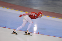 SCHAATSEN: SALT LAKE CITY: Utah Olympic Oval, 15-11-2013, Essent ISU World Cup, 1500m, Ivan Skobrev (RUS), ©foto Martin de Jong