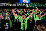 Jeonbuk Hyundai Motors' supporters celebrate Leonardo Rodriguez Pereira' second goal against Al Ain (UAE) during their 2016 AFC Champions League Final 1st Leg match at Jeonju World Cup Stadium on 19 November 2016, in Jeonju, South Korea. Photo by Stringer / Power Sport Images
