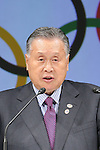 Yoshiro Mori (Head of 2020 Tokyo Olympics Organising Committee) appears at a ceremony on MARCH 13, 2015 in Tokyo, Japan to announce Toyota's sponsorship of the Olympic movement. Japanese auto maker Toyota signed up to become a top level Official Worldwide Olympic Partner. (Photo by Yohei Osada/AFLO SPORT) [1156]