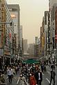 Yellow haze in Tokyo