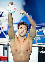 NING Zetao CHN China<br /> 100 freestyle men<br /> Swimming - Kazan Arena<br /> Day14 06/06/2015 final<br /> XVI FINA World Championships Aquatics Swimming<br /> Kazan Tatarstan RUS July 24 - Aug. 9 2015 <br /> Photo G.Scala/Deepbluemedia/Insidefoto