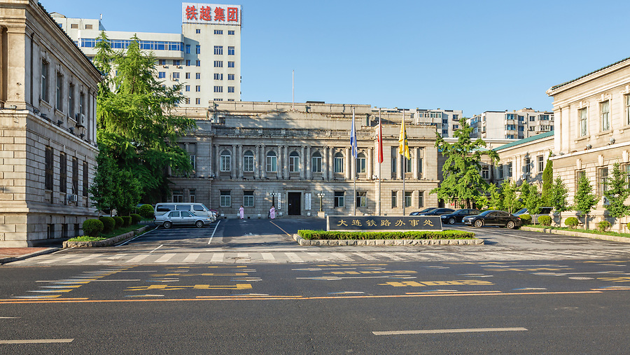 South Manchuria Railway Headquarters (Central Wing) In Dalian (Dalny/Dairen).