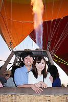 20180107 07 January Hot Air Balloon Cairns
