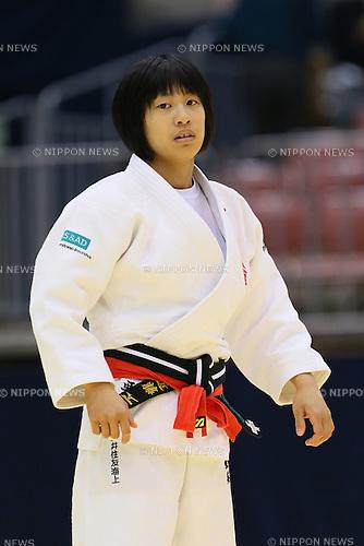 Ami Kondo,<br /> APRIL 5, 2014 - Judo : <br /> All Japan Selected Judo Championships <br /> Women's -48kg<br /> at Fukuoka Convention Center, Fukuoka, Japan. <br /> (Photo by Yohei Osada/AFLO SPORT)
