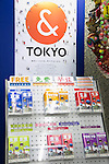 A ''& TOKYO'' poster on display inside the Tokyo Metropolitan Government building on October 16, 2015, Tokyo, Japan. Tokyo Metropolitan Government launched a new logo as a part of the Tokyo Brand Promotion Campaign with the aim of making the city the principal tourist destination in the world ahead of the Tokyo Olympic and Paralympic games in 2020. (Photo by Rodrigo Reyes Marin/AFLO)