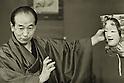 1979 - Nobutaka Konparu was a Japanese Noh actor of Konparu group. (Photo by Koichi Saito/AFLO)