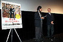 The Best Offer Special Screenings in Tokyo