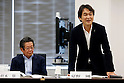 (L-R) Keiichi Tadaki, Takeshi Natsuno,<br /> SEPTEMBER 18, 2015 :<br /> The 1st Preparatory Committee towards the Tokyo 2020 Olympic and Paralympic Games emblem selection is held in Tokyo, Japan. (Photo by Shugo TAKEMI/Tokyo2020/AFLO)