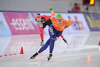 SPEEDSKATING: SOCHI: Adler Arena, 21-03-2013, Essent ISU World Championship Single Distances, Day 1, 3000m Ladies, Diane Valkenburg (NED), © Martin de Jong