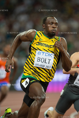 Usain Bolt (JAM), AUGUST 25, 2015 - Athletics : 15th IAAF World Championships in Athletics Beijing 2015 Men's 200m heats at Beijing National Stadium in Beijing, China. (Photo by Takashi Okui/AFLO)