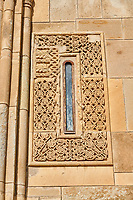 picture &amp; image of geometric stone work around a window of Samtavisi Georgian Orthodox Cathedral, 11th century, Shida Karti Region, Georgia (country)<br /> <br /> Built during the so called 10-11th century &ldquo;Georgian Golden Era&rdquo; Samtavisi cathedral is a built in classical Georgian style of the period. Layout on a cruciform ground plan with a high central cylindrical central cupola.