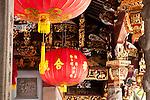 Thian Hock Keng Temple, Telok Ayer St, Singapore
