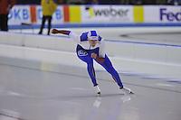 SCHAATSEN: HEERENVEEN: 13-12--2015, IJsstadion Thialf, ISU World Cup, ©foto Martin de Jong