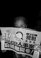 Protestors at an anti-nuke demo near the Japanese Diet, Kasumigaseki, Tokyo, Japan, August 31, 2012.