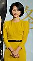 """Hikari Mitsushima, Nov 29, 2011 : November : Tokyo, Japan, Japanese actress Hikari Mitsushima appears at a press conference for the film """"Kita no Kanaria tachi"""" in the Tokyo."""
