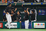 Shogo Akiyama, Japan team group (JPN), <br /> <br /> MARCH 12, 2017 - WBC : 2017 World Baseball Classic Second Round Pool E Game between <br /> Japan 8-6 Netherlands <br /> at Tokyo Dome in Tokyo, Japan. <br /> (Photo by Sho Tamura/AFLO SPORT)