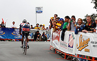 Antonio Cruz, of Toyota-United Pro, reaches the top of Brasstown Bald at the finish of Stage 5 of the Ford Tour de Georgia. Tom Danielson, of the Discovery Channel Pro Cycling Team, won the 94.5-mile (152.1-km) stage from Blairsville to the top of Brasstown Bald, the highest point in the state. Cruz finished 44th.<br />