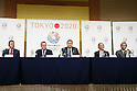 2020 Tokyo Olympics Organizing Committee Press Conference