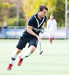 AMSTELVEEN - Jannis van Hattum (Pinoke) . Hoofdklasse competitie heren. Pinoke-SCHC (0-1) . COPYRIGHT  KOEN SUYK