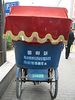 Rickshaw, Beijing
