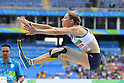 Marie-Amelie le Fur (FRA), <br /> SEPTEMBER 9, 2016 - Athletics : <br /> Women's Lomg jump T44 Final <br /> at Olympic Stadium<br /> during the Rio 2016 Paralympic Games in Rio de Janeiro, Brazil.<br /> (Photo by AFLO SPORT)