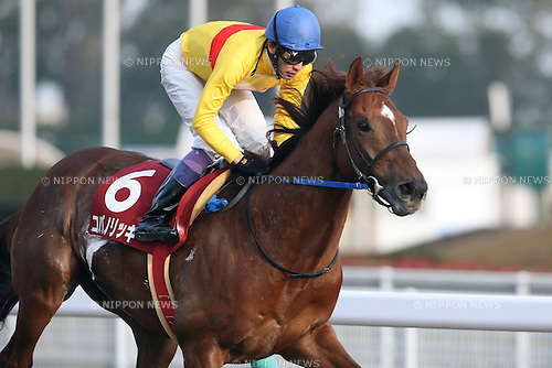 Copano Rickey (Yutaka Take),<br /> JANUARY 25, 2015 - Horse Racing :<br /> Copano Rickey ridden by Yutaka Take wins the Tokai TV Hai Tokai Stakes at Chukyo Racecourse in Aichi, Japan. (Photo by Eiichi Yamane/AFLO)
