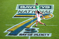 140112 Sevens - National Championships