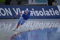 SPEEDSKATING: 16-02-2020, Utah Olympic Oval, ISU World Single Distances Speed Skating Championship, 1500m Ladies, Elizaveta Kazelina (RUS), ©photo Martin de Jong