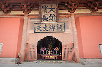 Mahavira Hall, Huayan Monastery, Datong, China