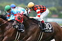 Horse Racing : Kokura Racecourse