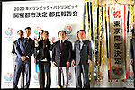 (L to R) Yuki Ota, Mami Sato, Masato Mizuno,  Naoki Inose, <br /> September10, 2013  : <br /> Debrief session about Tokyo won the bid to host the 2020 Summer Olympic Games in Shinjuku, Tokyo, Japan. <br /> (Photo by Daiju Kitamura/AFLO SPORT)