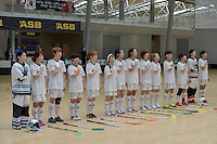 World Floorball Championships 2017 Qualification for Asia Oceania Region - Korea v China at ASB Sports Centre , Wellington, New Zealand on Saturday 4 February 2017.<br /> Photo by Masanori Udagawa<br /> www.photowellington.photoshelter.com.