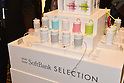 """May 7, 2013, Tokyo, Japan - Softbank unveils a new line products for the summer and autumn seasons during a launch in Tokyo on Tuesday, May 7, 2013. """"Itomaki for iPhone"""" are displayed at the rollout..(Photo by Koichi Mitsui/AFLO)"""