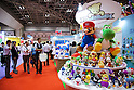 The 78th Tokyo International Gift Show Autumn 2014