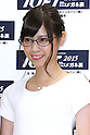 Nanase Nishino (Nogizaka46), Oct 6, 2015 : Winners of The 28th Japan Best Dressed Eyes Awards were announced at Tokyo Big Site on October 6, 2015. Celebrities, politicians and businessmen with outstanding eyewear fashion sense were presented with the award. (Photo by Sho Tamura/AFLO)