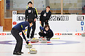 Curling: 10th Japan Mix Doubles Curling Championship 2017