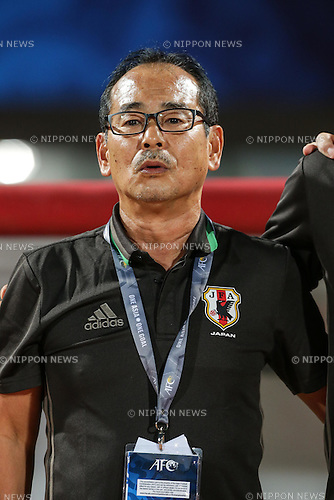 Atsushi Uchiyama (JPN), OCTOBER 30, 2016 - Football / Soccer : AFC U-19 Championship Bahrain 2016 Final match between Japan 0(5-3)0 Saudi Arabia at Bahrain National Stadium in Riffa, Bahrain. (Photo by AFLO)