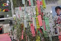 SAO PAULO, SP - 09.07.2016 - EVENTO-SP - Movimentação na 19º edição do Festival do Japão  no centro de exposições do Imigrantes, zona sul de São Paulo neste sábado, 09. O principal evento de cultura e gastronomia japonesa no país recebe seus visitantes até amanha, domingo, dia 10 de julho.<br /> (Foto: Fabricio Bomjardim / Brazil Photo Press)