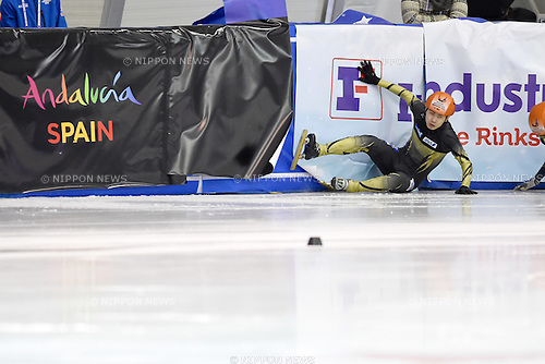 Hiroki Yokoyama (JPN), <br /> FEBRUARY 11, 2015 - Short Track : <br /> 27th Winter Universiade Granada 2015 <br /> Short Track Men's 1500m Heats <br /> at Universiade Igloo, Granada, Spain. <br /> (Photo by AFLO SPORT) [1220]