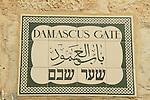 Israel, Jerusalem, Damascus gate of the Old City