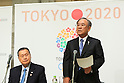 (L-R) Yoshiro Mori, Fujio Mitarai, March 26, 2014 : a press conference of Tokyo Organizing Committee of the Olympic and Paralympic Games <br /> in Tokyo, Japan. (Photo by Yohei Osada/AFLO SPORT)