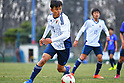 U-20 Japan National team training session